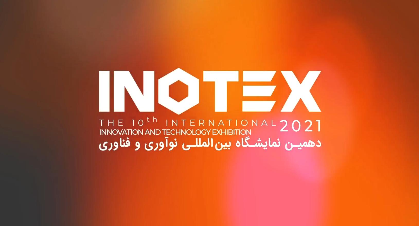 طرح تو طرح در نمایشگاه اینوتکس 2021