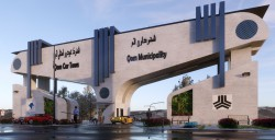 مسابقه طراحی سردر شهرک خودرو استان قم